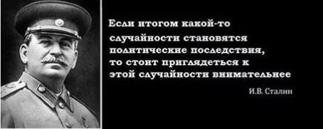 Что несёт Расе-Руси-России «Конец» христианского «Света»-3  (ОКОНЧАНИЕ) Часть вторая